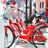 Up to 51% Off One-Year Bike-Share Membership
