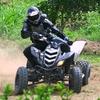 Up to 47% Off ATV Rental  at Capt. E Motorsports