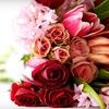 City Enchanted Gardens - Tri-Taylor: $25 Worth of Floral Arrangements