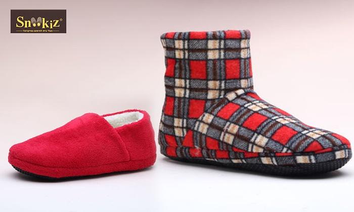 2surpriseu: נעלי בית Snookiz רגילות או גבוהות לחימום במיקרוגל המספקות פינוק אמיתי בחורף הקר!