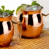 16 Oz. Solid Copper Flared Moscow Mule Mugs (Set of 2)