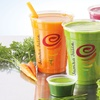 Jamba Juice—40% Off Freshly Squeezed Juice