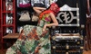 African Arts and Fashion Week DC - Embassy of Nigeria: African Arts and Fashion Week DC at Embassy of Nigeria on Saturday, May 16 (Up to 53% Off)