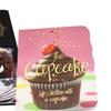 Cookies and Cupcake Cookbook Set (2-Piece)