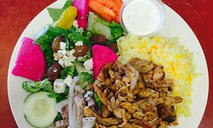 Olive Mediterranean Grill: Mediterranean Food at Olive Mediterranean Grill (38% Off). Two Options Available.