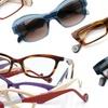 $25 for $175 Toward Prescription Glasses