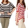 Women's Striped Sweater Tops
