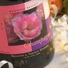 Half Off Customized Wine Labels