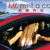 Up to 51% Off Car Rental at Mr. Rent-A-Car