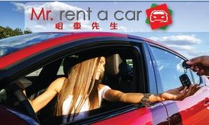 Mr. Rent-A-Car: Up to 51% Off Car Rental at Mr. Rent-A-Car