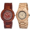 Earth Eco-Friendly Wooden Watches