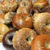 Up to 62% Off at Davidovich Bagels