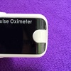 Fingertip Pulse Oximeter with Audio Alarm and Pulse Sound