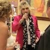 "45% Off at Weddings ""Rod Stewart"""