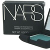 NARS Shimmering Eye Shadow in Bavaria (0.07oz.)