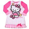 Hello Kitty Girls' Pajamas (Size 6)