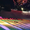 50% Off Daytime or Cosmic Snow Tubing
