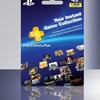 One-Year Subscription to PlayStation Plus