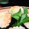 Half Off at Shogun Japanese and Chinese Bistro