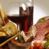 Degustazione di 5 vini e tagliere