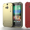Ghostek Bullet Case with Screen Protector for HTC One M8