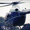 51% Off Helicopter Flight Lesson in Van Nuys