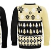 NFL Ugly Sweaters Busy Block (Ravens and Saints, Size Large)