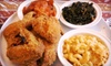 DeeGusto's - Near Westside: Southern-Style Fare at DeeGusto's (Half Off). Two Options Available.