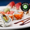 Half Off Sushi and Asian Food at Tsunami