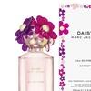 Marc Jacobs Daisy Eau So Fresh Sorbet Eau de Toilette for Women