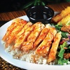 Half Off Island-Inspired Cuisine at Rumbi Island Grill in Meridian