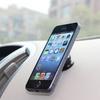 Magnetic Smartphone Car Mounts