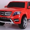 Acheter Batterie V Mercedes Sls Amg