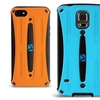 Volo Sanitized Smartphone Case for iPhone 5/5s, 6/6s, or Samsung S5