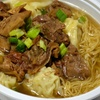 $10 for Chinese Food at Wonton Deli
