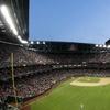 Arizona Diamondbacks – Up to 39% Off Baseball Game