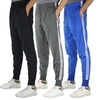 Men's Quick-Dry Slim-Fit Active Jogger Sweatpants w/ Pockets (3-Pack)