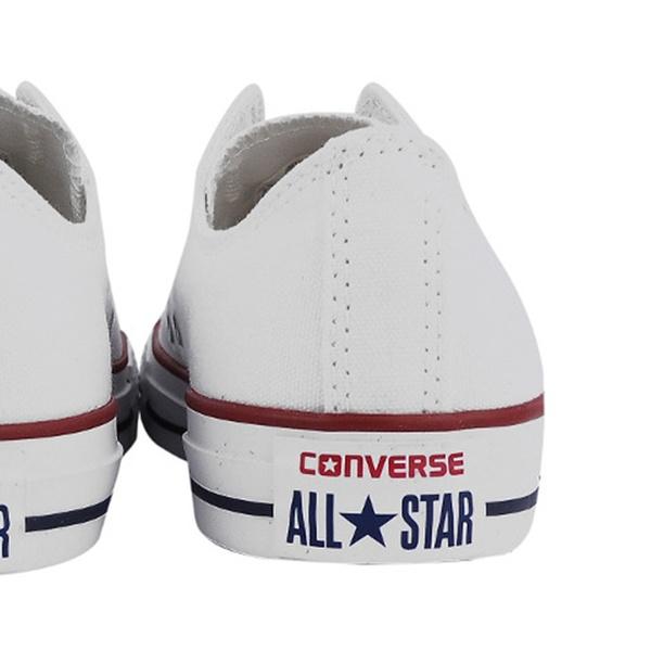 32740ea262646 Niskie trampki Converse All Star   Groupon