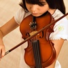 56% Off Four 30-Minute Music Lessons