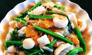 Up to 45% Off at Rice Pot Asian Cuisine