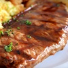 Up to 52% Off at What's Cooking Authentic Caribbean Cuisine