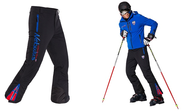 Pantalon Homme Amazon Nebulus Homme Pantalon Nebulus Amazon Ski Ski Pantalon Amazon wqxRaSpCa