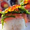52% Off Japanese Cuisine at Sakura