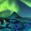 ✈ Reykjavik: 2 to 4 Nights with Tours