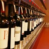 54% Off Wine at Vinotopia