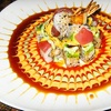 Half Off at Blue Ocean Sushi and Asian Grill in Lewisville