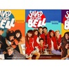 Saved by the Bell: The Complete Series on DVD