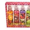 Simple Pleasures 5-Bottle Body Mist Sets