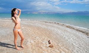 חמי עין גדי: מרחצאות חמי עין גדי Sea of Spa: יום נופש וספא הכולל ארוחת צהריים בשרית, ב-155 ₪ בלבד לזוג