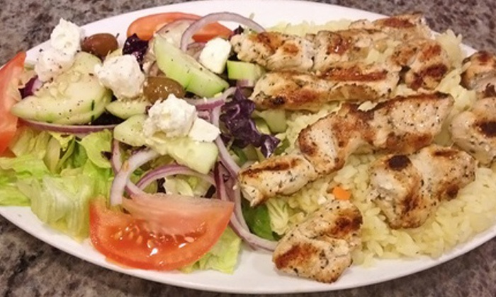 Aegea Restaurant - Douglaston Little Neck: Pizza Dinner, Greek Dinner for Two, or $10 for $20 Worth of Greek and Mediterranean Food at Aegea Restaurant